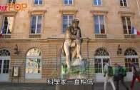 (粵)摩洛哥現最早智人化石  人類史或早10萬年