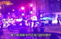 (粵)倫敦再有貨車衝撞人群 增至1死10傷或屬恐襲
