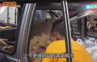 (粵)台月子餐工廠氣爆 外賣仔路過炸飛12傷