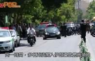 (粵)伊朗國會連環爆炸槍擊 最少12死40傷IS認責