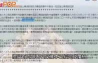 (港聞)港珠澳大橋完成覆檢  再多20石屎樣本異常