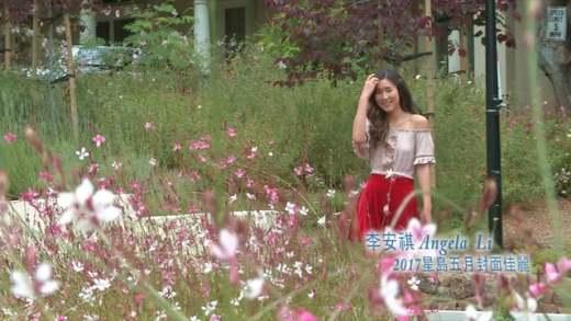 2017星島五月封面佳麗-李安祺 Angela Li
