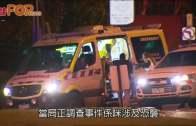 (粵)墨爾本挾人質2死3傷 槍手與警駁火:為了IS