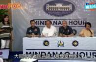 (粵)馬尼拉賭場爆槍擊36死  獨行兇劫籌碼再自焚