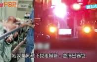 台桃園3人遭槍殺  涉利益糾紛槍手自盡亡