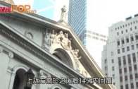 (港聞)律政司要上訴人付訟費  金額400萬郭炳江佔半
