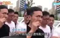 浙江保母涉燒豪宅 4死傳包括6歲港男童