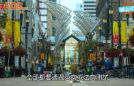 (粵)加拿大移民福音  5年住夠3年即可申請