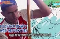 (粵)阿仙奴拍片賀端午 奧燒扒龍舟好交戲