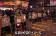 (港聞)控方警司稱右膊受傷  ˝掟磚示威者相當多˝