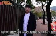 (粵)伍定彥離享樂團單飛  目標同林宥嘉合唱