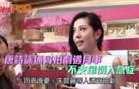 (粵)唐詩詠通宵拍劇遇月事  不支暈倒入急症