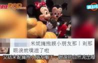 (粵)打手語歡迎聾啞童  米奇米妮短片感動網民