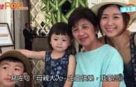 (粵)唐寧爆出離婚! 同老公上年已分居