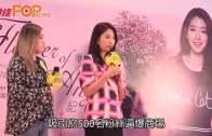 (粵)朴信惠手指受傷襲港  認到適婚年齡要結婚