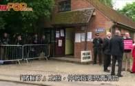 (粵)文翠珊拒辭英首相  拉攏北愛黨籌新政府