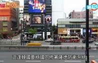 (粵)陶傑:巴國被殺男女去傳教 參加一帶一路要小心