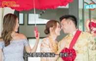 (粵)王君馨紐約嫁圈外男友  優雅婚紗晒索腿夠省鏡