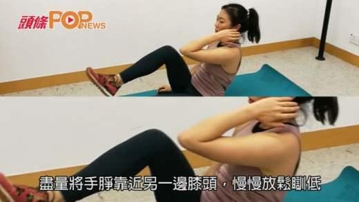 (粵)大師教路第九課:  三重腹部鍛煉