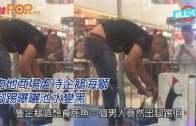 (粵)內地商場虐待企鵝海獅  腳踢曝曬池水變黑