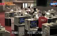 (港聞)外媒稱李嘉誠明年退休  長和:冇確切時間表