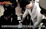 (粵)學生獲釋返美一周後亡  家人斥北韓草菅人命