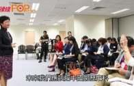 (港聞)林鄭:港獨冇出路  要由細灌輸中國人身份