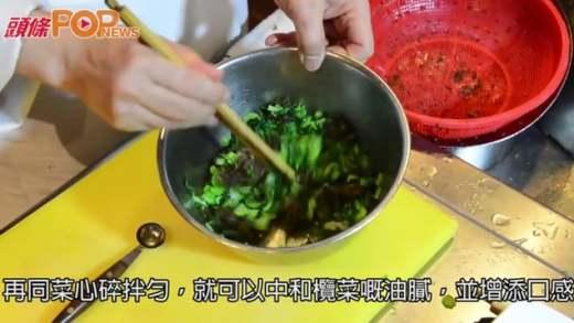 (粵)巧烹冬瓜 「素」走悶熱