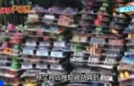 (粵)學生潮玩˝牙籤弩˝惹慌 殺傷力強射穿石膏板