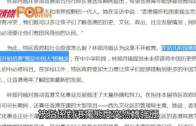 (港聞)林鄭避答重推國教  女性司局長僅陳肇始