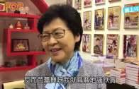 陳志雲演劇問組班詳情  林鄭:唔好氹我講
