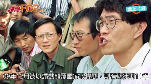 妻劉霞視頻哭訴 劉曉波˝不能動手術了˝