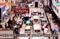 港列販運人口監察名單  政府:強烈反對、遺憾