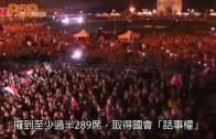 (粵)法議會選舉結果出爐  馬克龍陣營贏6成議席