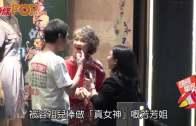 將大媽紅穿出潮味  70歲蕭芳芳老銅出巡