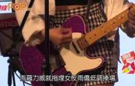 (粵)九龍灣姦劫案喺左近  許靖韻半夜夾band驚驚