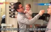 (粵)BB:媽~好亂呀 邊個先係我爸爸