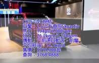 (粵)CX-5  魂動先驅