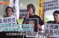(港聞)示威者長毛向CY掟溪錢  劉小麗邵家臻叫囂被逐