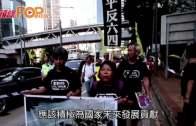 (港聞)學生唔認中國拒悼六四  CY:香港係中國一部分