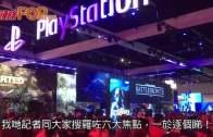 (粵)現場直擊 E3遊戲展六大焦點