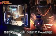 (粵)《E3》直擊  Monster Hunter強勢回歸