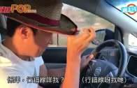 (粵)黎明fb戴草帽唱名曲 揸錯隔籬線都唔知