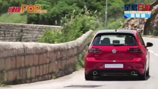 (粵)福士Golf GTI  加辣出招