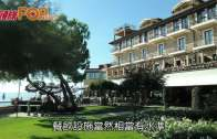 (粵)Hotel Cipriani  水都奢華住宿