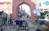 (粵)兩中國人遭IS綁架殺害  外交部:一直設法解救
