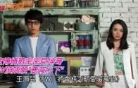 (粵)宣傳情歌密密見坤哥  JW頂唔順˝要減少下˝