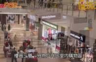 (粵)MITSUI OUTLET  離台前掃貨大賣場
