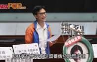 林鄭10月交施政報告  冀改善行政立法關係
