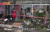 泰載滿中國客旅巴失事 致父子雙亡20人受傷